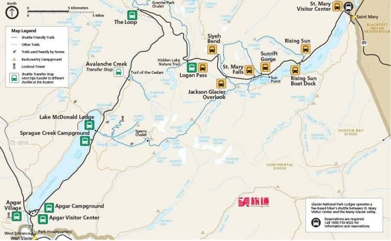 《冰川国家公园内的交通》