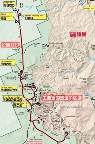 《布莱斯峡谷国家公园的交通与地图》