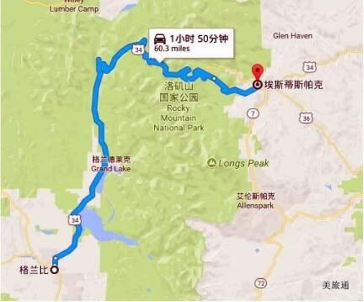 《洛基山国家公园的行程安排》