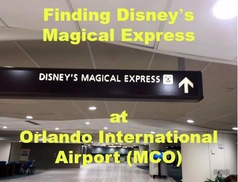 《奥兰多机场到迪士尼的方法 最后更新 2018-8-11美国旅游攻略组成员 美国旅游攻略》