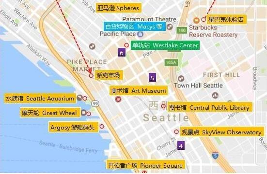 《西雅图酒店推荐美国旅游攻略组成员 美国旅游攻略》