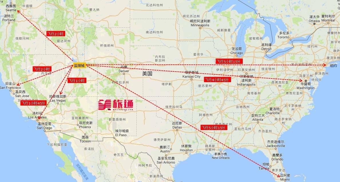 《盐湖城机场到市区的方式汇总美国旅游攻略组成员 美国旅游攻略》