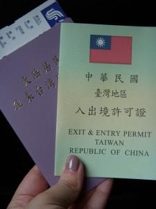 出入境许可证