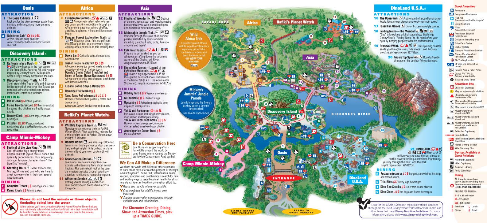 《奥兰多迪士尼攻略(4)——Animal Kingdom》