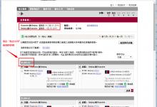 机票省钱技巧篇:指定航空公司查询,获得更便宜的价格