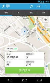 《旅行必备的 8 个免费 App》