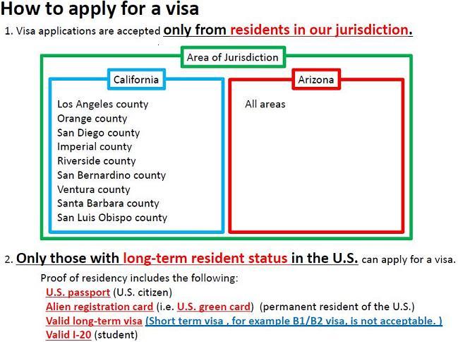 《美国绿卡去日本旅游 办理签证全攻略》