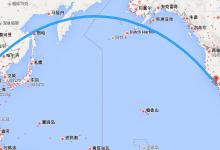 北京至洛杉矶机票价格 便宜机票多少钱?