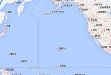 华盛顿至上海机票价格 便宜机票多少钱?