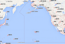 华盛顿至北京机票价格 便宜机票多少钱?
