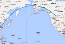 卡尔加里至上海机票价格 便宜机票多少钱?