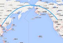 卡尔加里至北京机票价格 便宜机票多少钱?