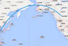 埃德蒙顿至上海机票价格 便宜机票多少钱?