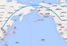 埃德蒙顿至北京机票价格 便宜机票多少钱?