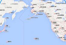 多伦多至北京机票价格 便宜机票多少钱?