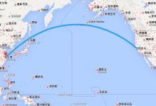 旧金山至上海机票价格 便宜机票多少钱?