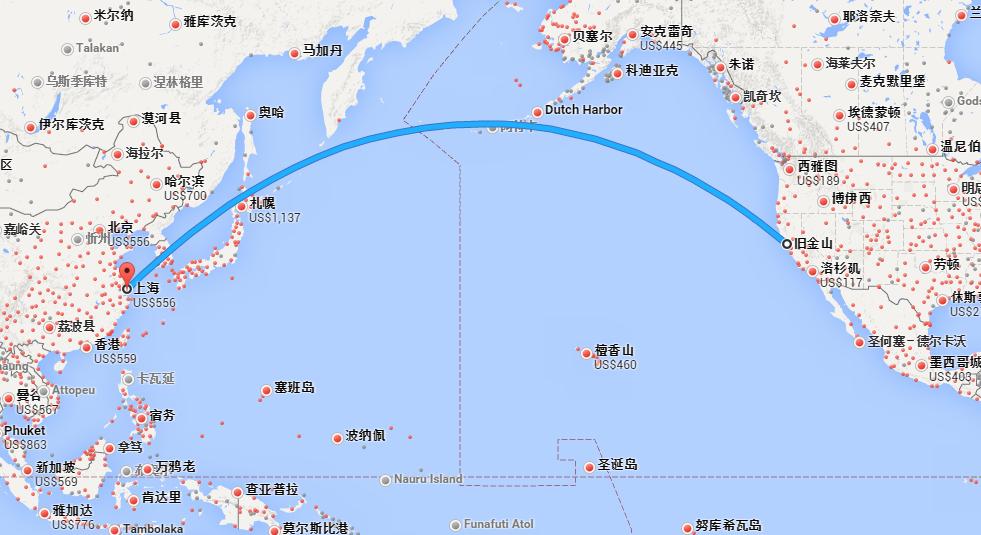 《上海至旧金山机票价格 便宜机票多少钱?》