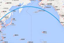 旧金山至北京机票价格 便宜机票多少钱?