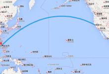 旧金山至马尼拉机票价格 便宜机票多少钱?