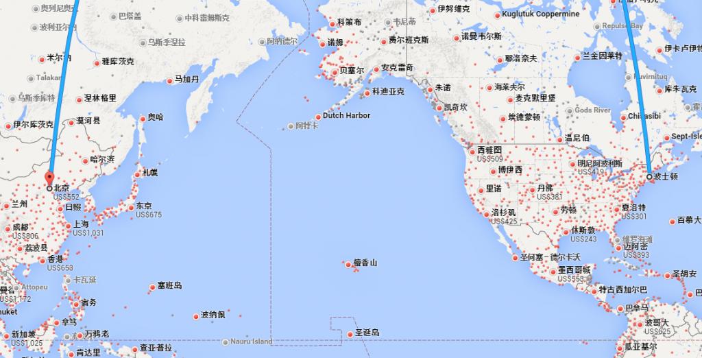《波士顿至北京机票价格 便宜机票多少钱?》