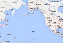 波士顿至北京机票价格 便宜机票多少钱?