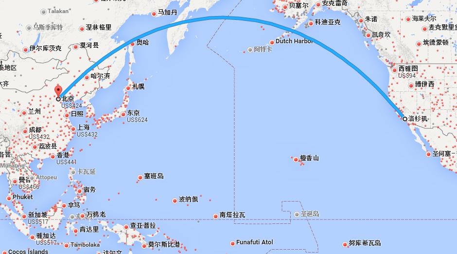 《洛杉矶至北京机票价格 便宜机票多少钱?》