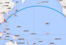 洛杉矶至台北机票价格 便宜机票多少钱?