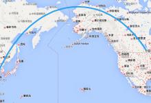 温伯尼至上海机票价格 便宜机票多少钱?