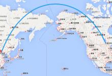 温伯尼至北京机票价格 便宜机票多少钱?