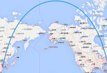 纽约至上海机票价格 便宜机票多少钱?