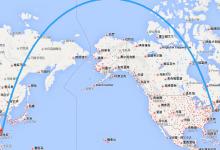 纽约至台北机票价格 便宜机票多少钱?