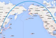 芝加哥至香港机票价格 便宜机票多少钱?