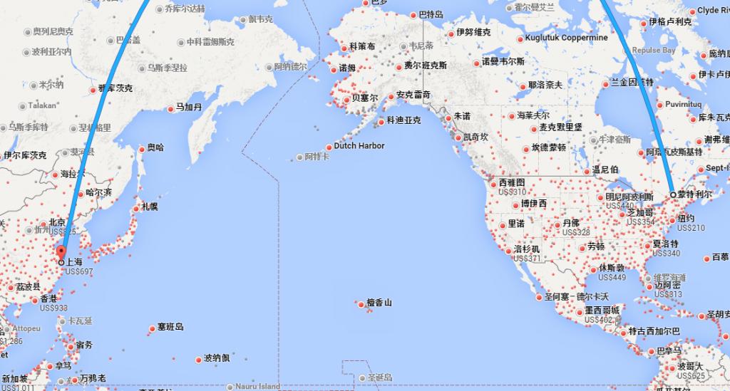 《蒙特利尔至上海机票价格 便宜机票多少钱?》
