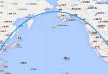 达拉斯至香港机票价格 便宜机票多少钱?