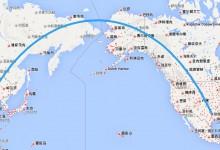 达拉斯至北京机票价格 便宜机票多少钱?