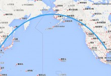 达拉斯至上海机票价格 便宜机票多少钱?