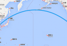 洛杉矶至上海机票价格 便宜机票多少钱?