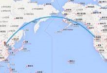 西雅图至北京机票价格 便宜机票多少钱?