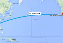 圣何塞至西贡(胡志明市)机票价格 便宜机票多少钱?