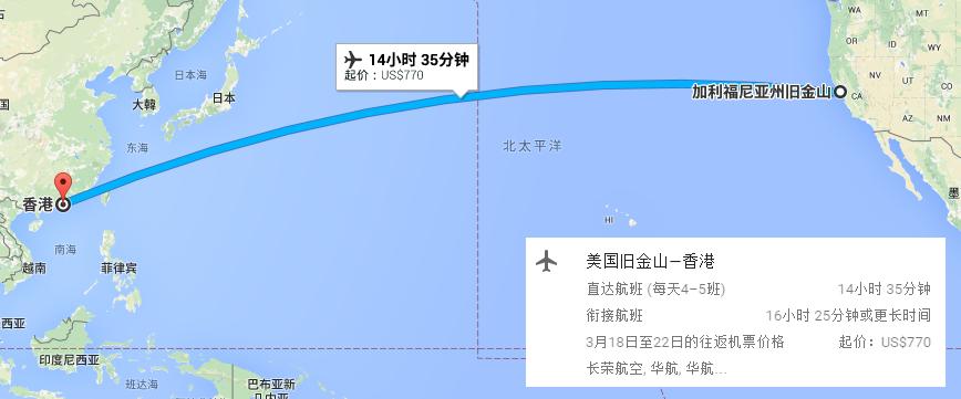 《香港和美国有哪些直飞航线?(2016年更新)》