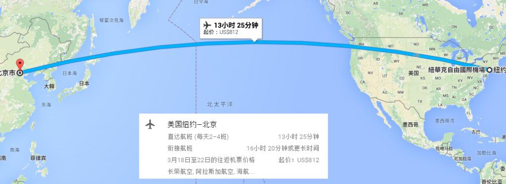 《美国和中国可以预订哪些直飞机票?(2016更新)》