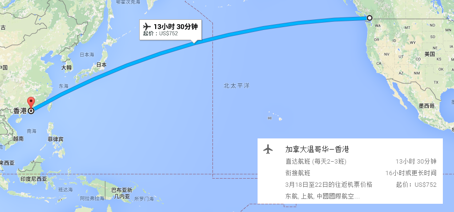上海直飞温哥华要多久