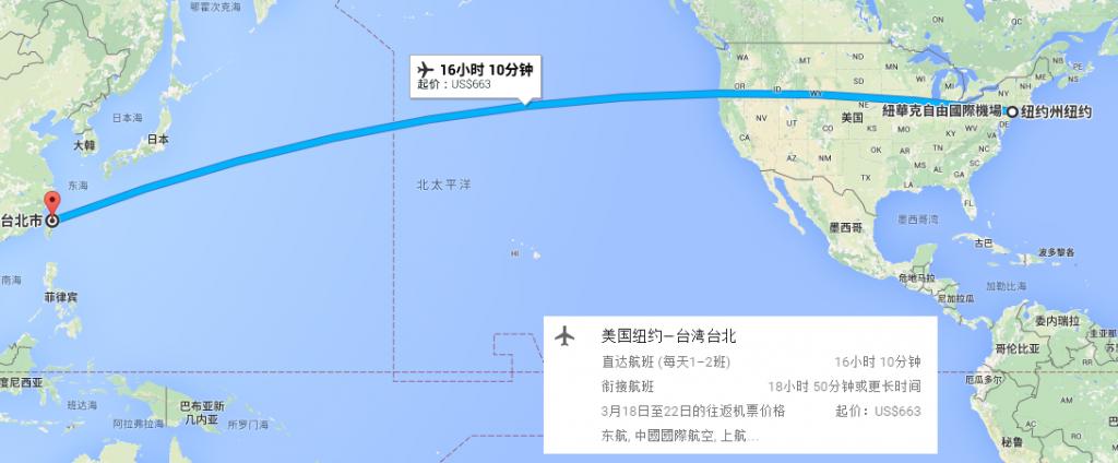 《美国和台湾可以预订哪些直飞机票?(2016年更新)》