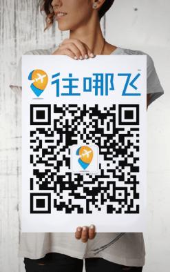 weixin_qr