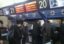 什么是留学生机票