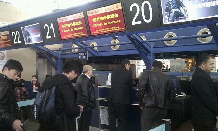 《什么是留学生机票》