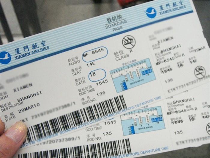 那些年我撸过的羊毛,国际机票特价攻略