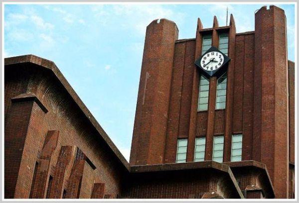 法人 国立 大学